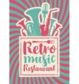 restaurant with retro music vector image vector image