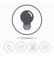 Light bulb icon Lamp illumination sign vector image