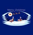 merry christmas greeting card santa claus moon vector image vector image
