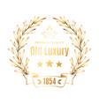 old luxury emblem vector image