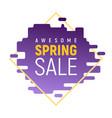 purple pixel spring sale template vector image vector image