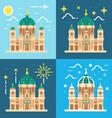 Berliner Dom cathedral flat design vector image