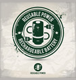 alternative reusable power stamp vector image vector image