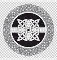 celtic knot pattern vector image
