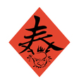 chinese spring character with dragon vector image vector image
