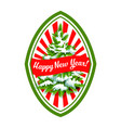 happy new year christmas tree icon vector image vector image