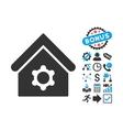 Industrial Building Flat Icon with Bonus vector image vector image