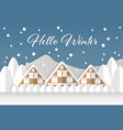 winter scene with small houses vector image