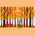 autumn alley couple guy and girl characters vector image vector image