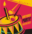 Birthday party invitation template vector image vector image