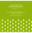 Invitation card with seamless firtree vector image vector image