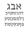 Black graphite Hebrew alphabet Font vector image vector image
