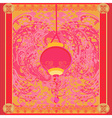 Chinese New Year with lantern card vector image vector image