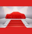 cloth covered car presentation vector image vector image