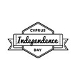 cyprus independence day greeting emblem vector image vector image