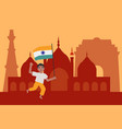 indian child boy holding and waving national vector image