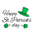 saint patrick s day greeting card with green hat vector image vector image