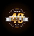 40 years anniversary celebration logotype golden vector image vector image