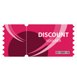 coupon discount image vector image vector image