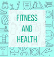 fitness and health pattern vector image