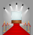 illuminated podium with red carpet and vector image