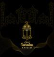 lamps for ramadan kareem greeting card vector image vector image