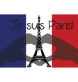 Love Paris Eiffel Tower symbol vector image vector image