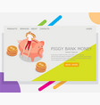 piggy bank money website landing page vector image vector image