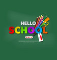 sale banner with hello school paper cut letters vector image vector image
