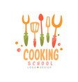 cooking school logo design emblem with kitchen vector image vector image