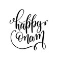 happy onam hand lettering calligraphy holiday vector image vector image