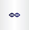 infinity eyes icon vector image vector image