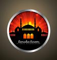 ramadan kareem label vector image vector image