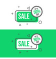 special offer banner in flat style vector image