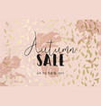 autumn collection gold blush background vector image