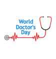 medical background for doctors day vector image