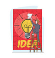 task solution and problem solving concept vector image vector image