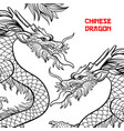 two chinese dragons hand drawn contour vector image vector image