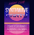 invitation flyer synth wave 80s vector image vector image