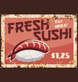 sushi meal rusty metal plate vector image vector image