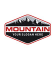vintage mountain logo design vector image