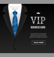 vip invitation with tuxedo tie vector image vector image