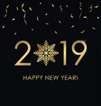 2019 year card vector image vector image