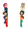 arab family characters poster template vector image vector image