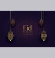 attractive golden islamic lanterns eid festival vector image vector image