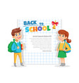 back to school frame poster vector image vector image