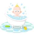 Happy smiling boy in the bath vector image