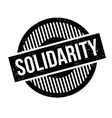 solidarity rubber stamp vector image vector image