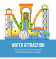 water attraction or aquapark for kids vector image vector image