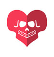 Dead love skulls heart deadly cupid emblem